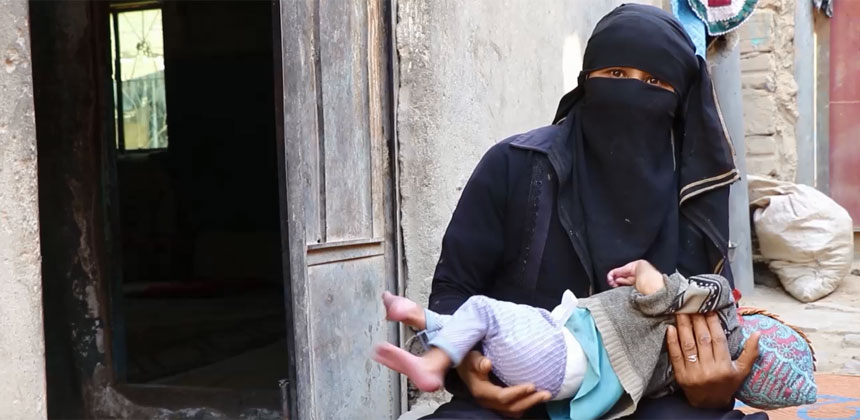 Fatimah and child: photo from video