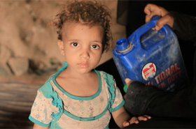 Young girl in Yemen