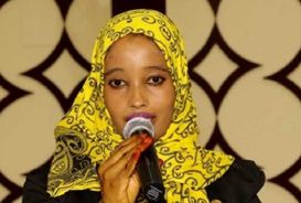 Hamda Mahdi Mohamed reciting her poem