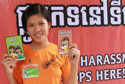 A garment factory worker in Cambodia takes part in GBV campaign