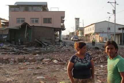 A street in Jama strewn with rubble after the earthquake