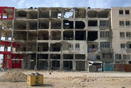 A damaged building in the occupied Palestinian territories