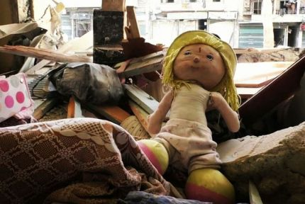 An abandoned child's doll in Aleppo