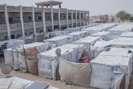 Tents at an IDP camp in Aden, Yemen