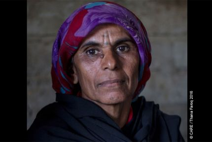 A portrait of Nama'a, a woman in Yemen