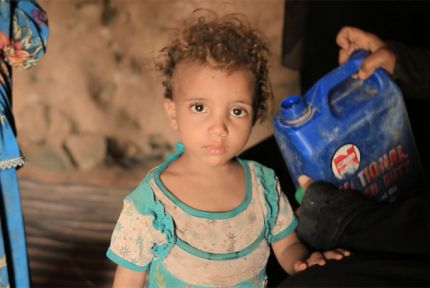 A young girl in Yemen